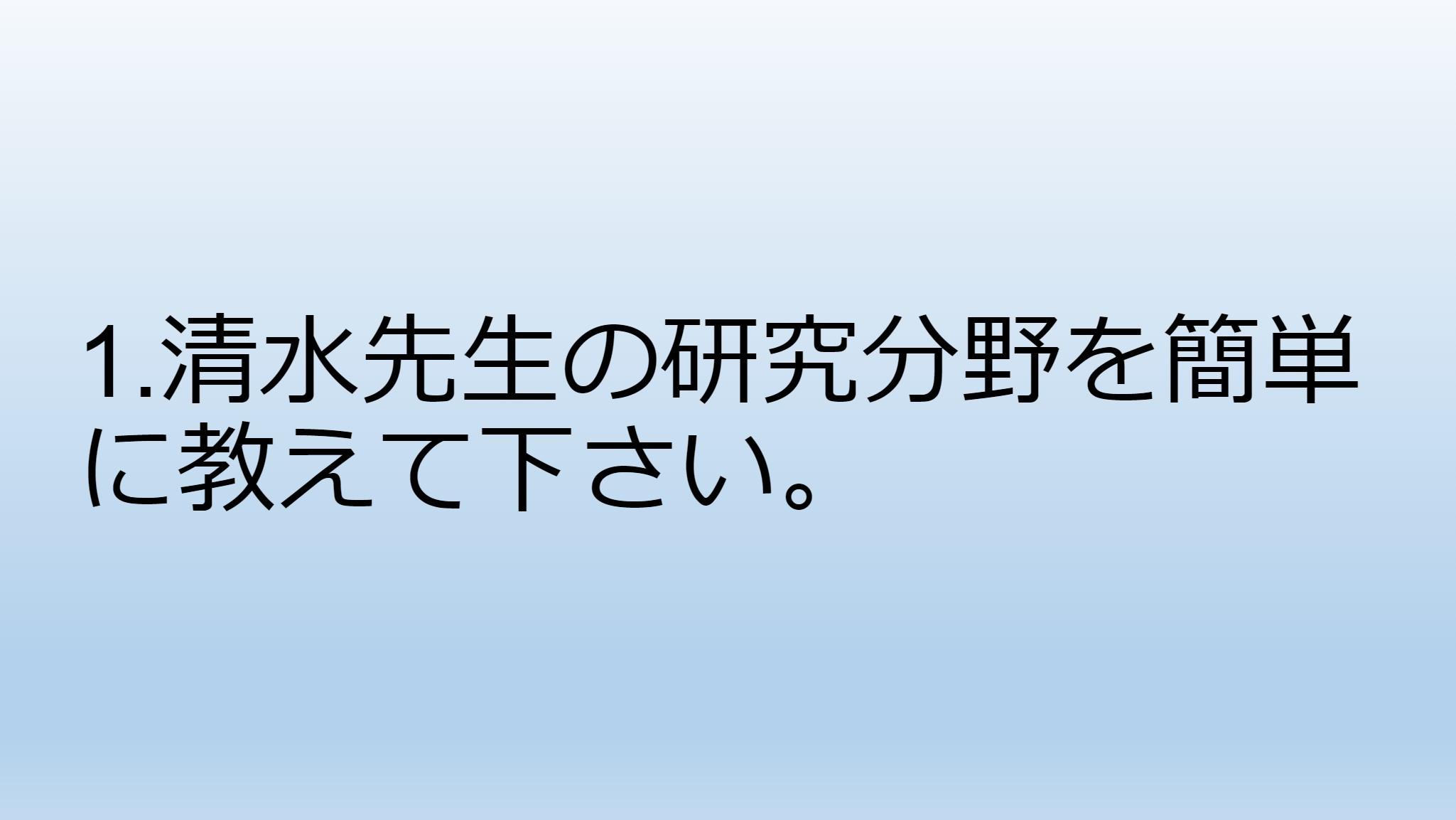 スクリーンショット (22).jpg