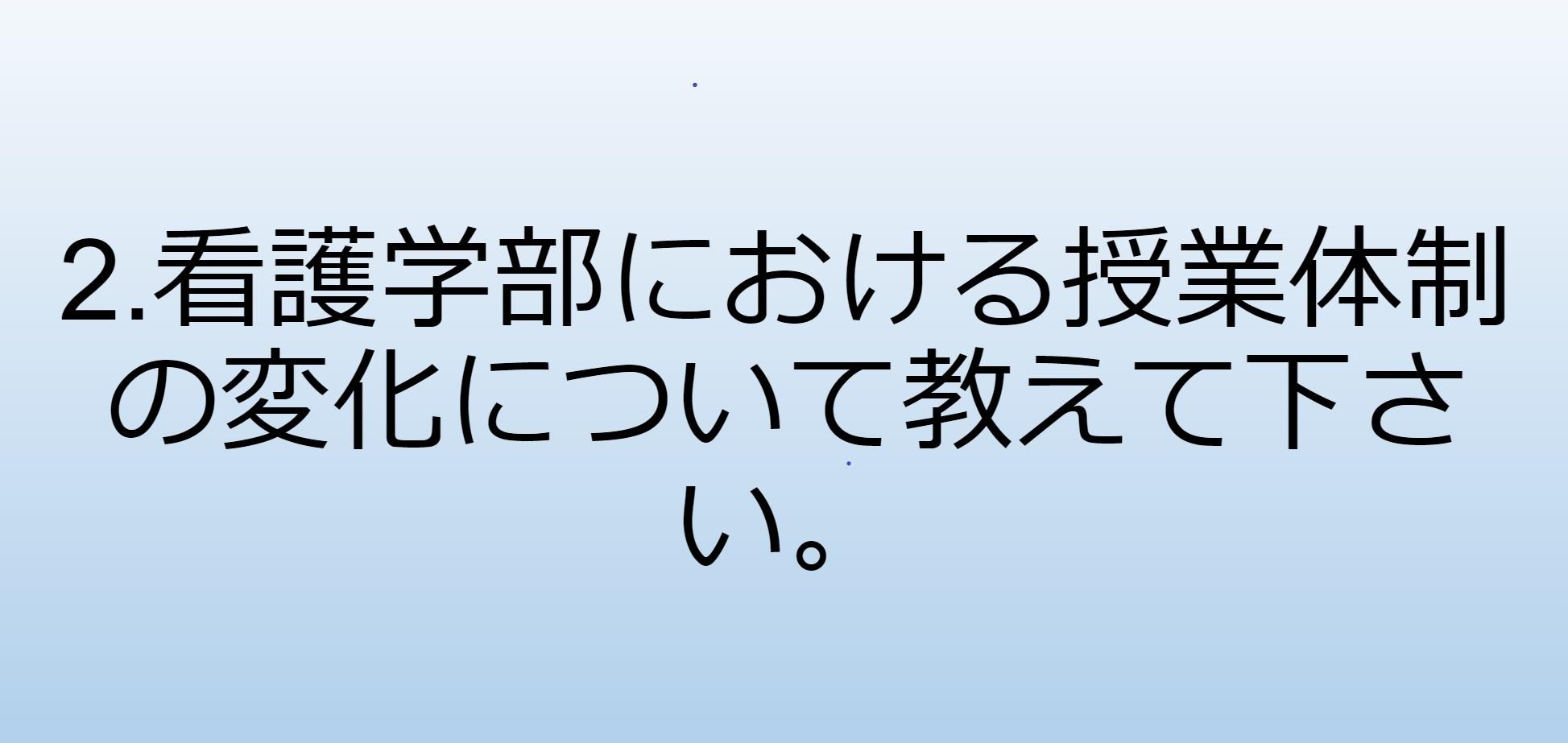 スクリーンショット (23).jpg