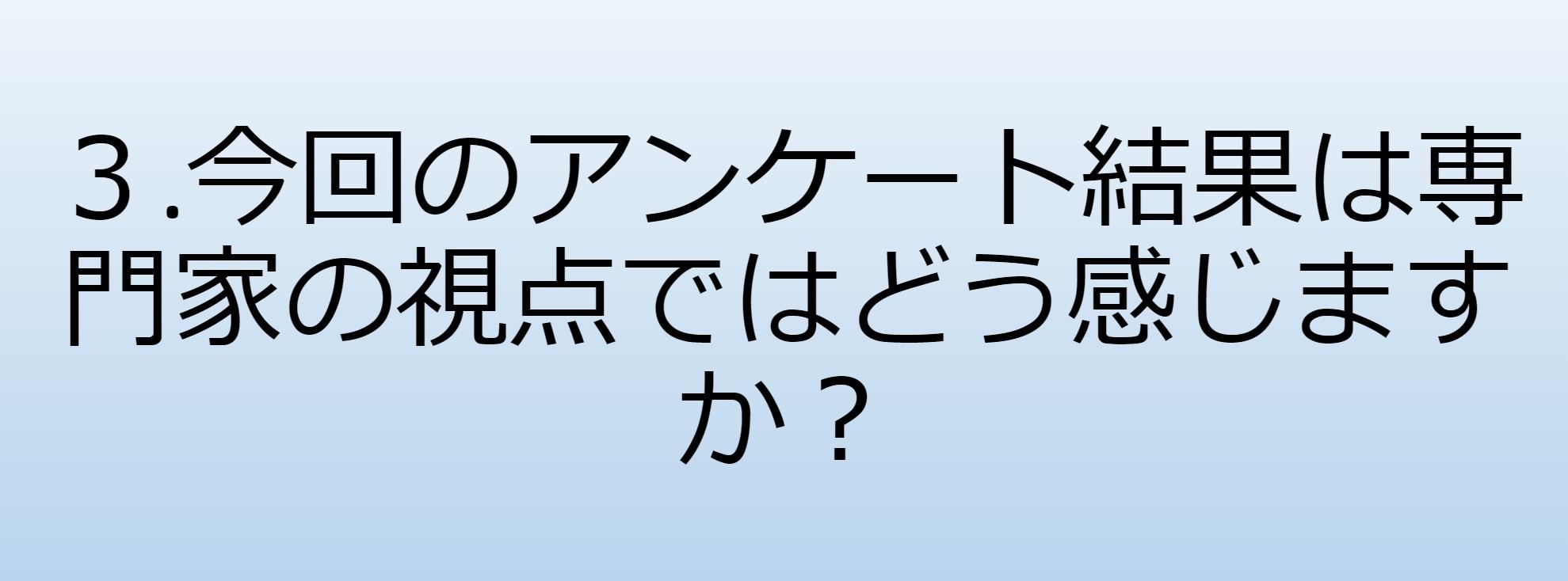 スクリーンショット (24).jpg