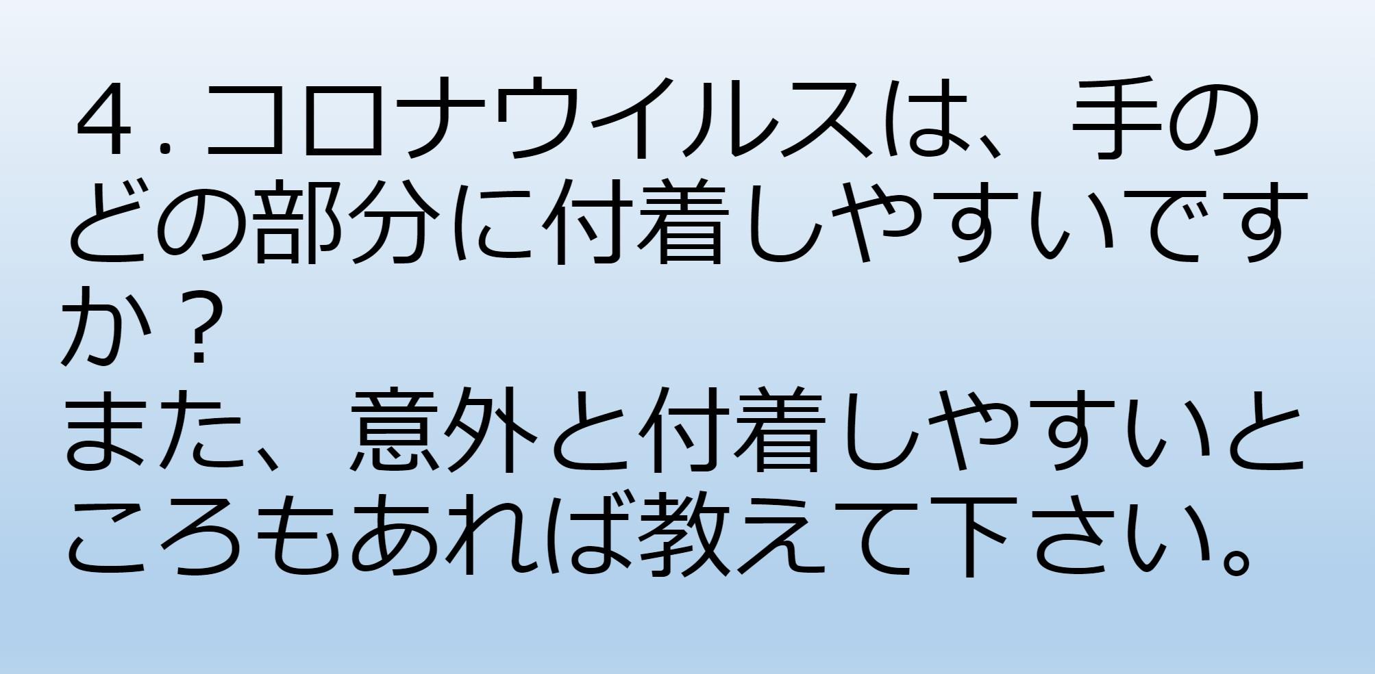 スクリーンショット (25).jpg