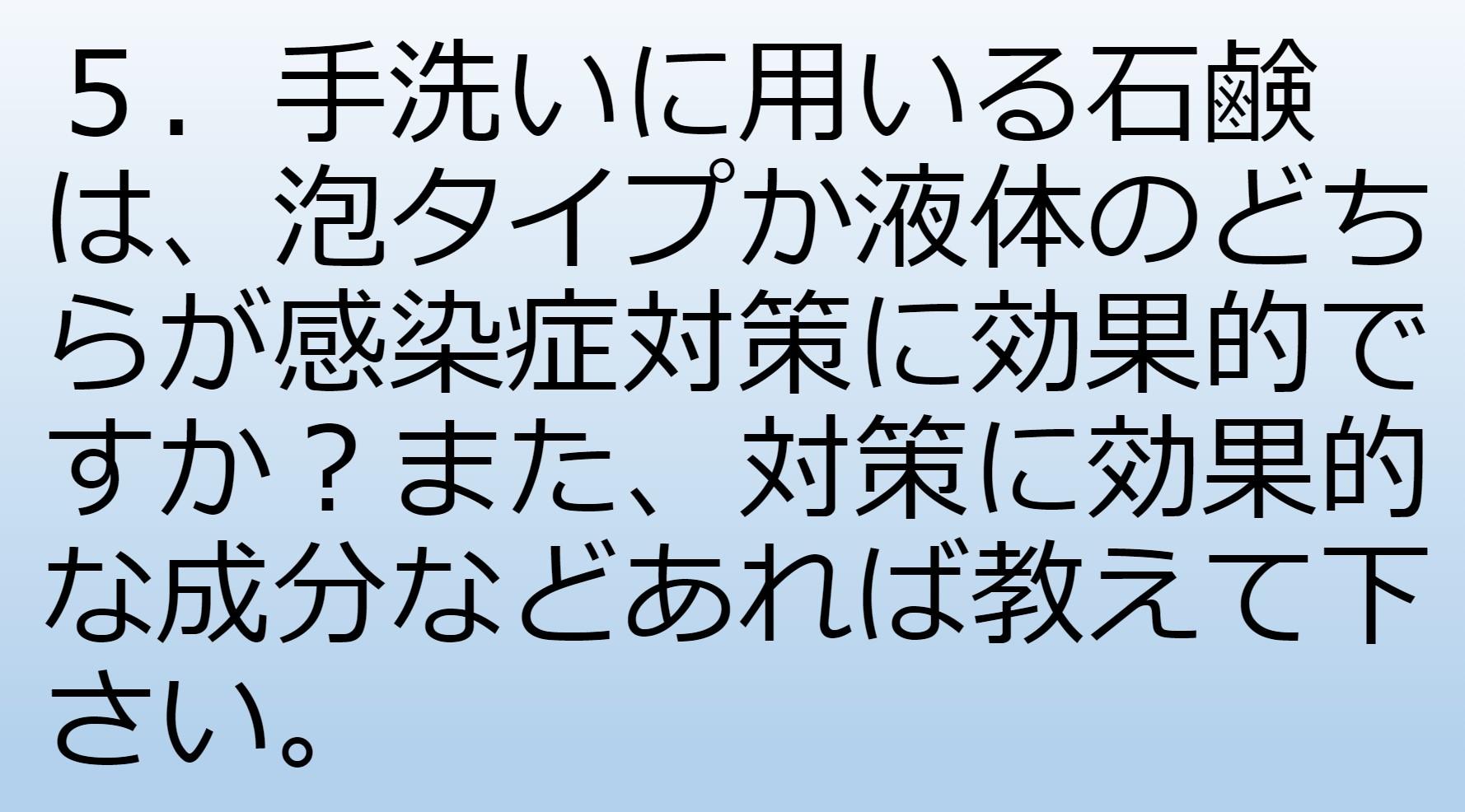 スクリーンショット (26).jpg