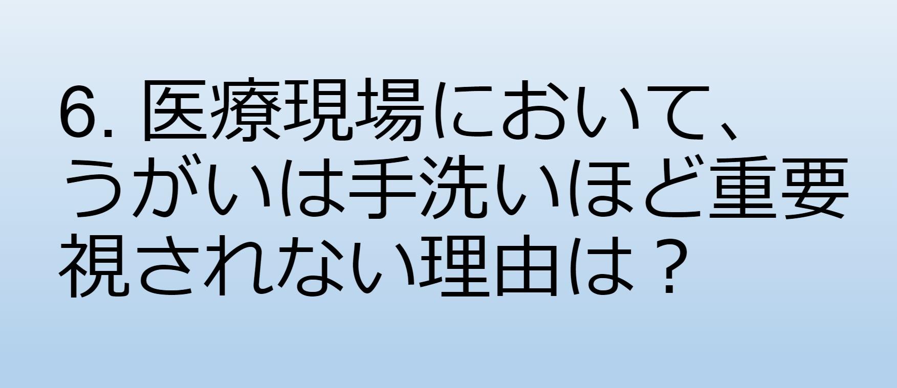 スクリーンショット (27).jpg