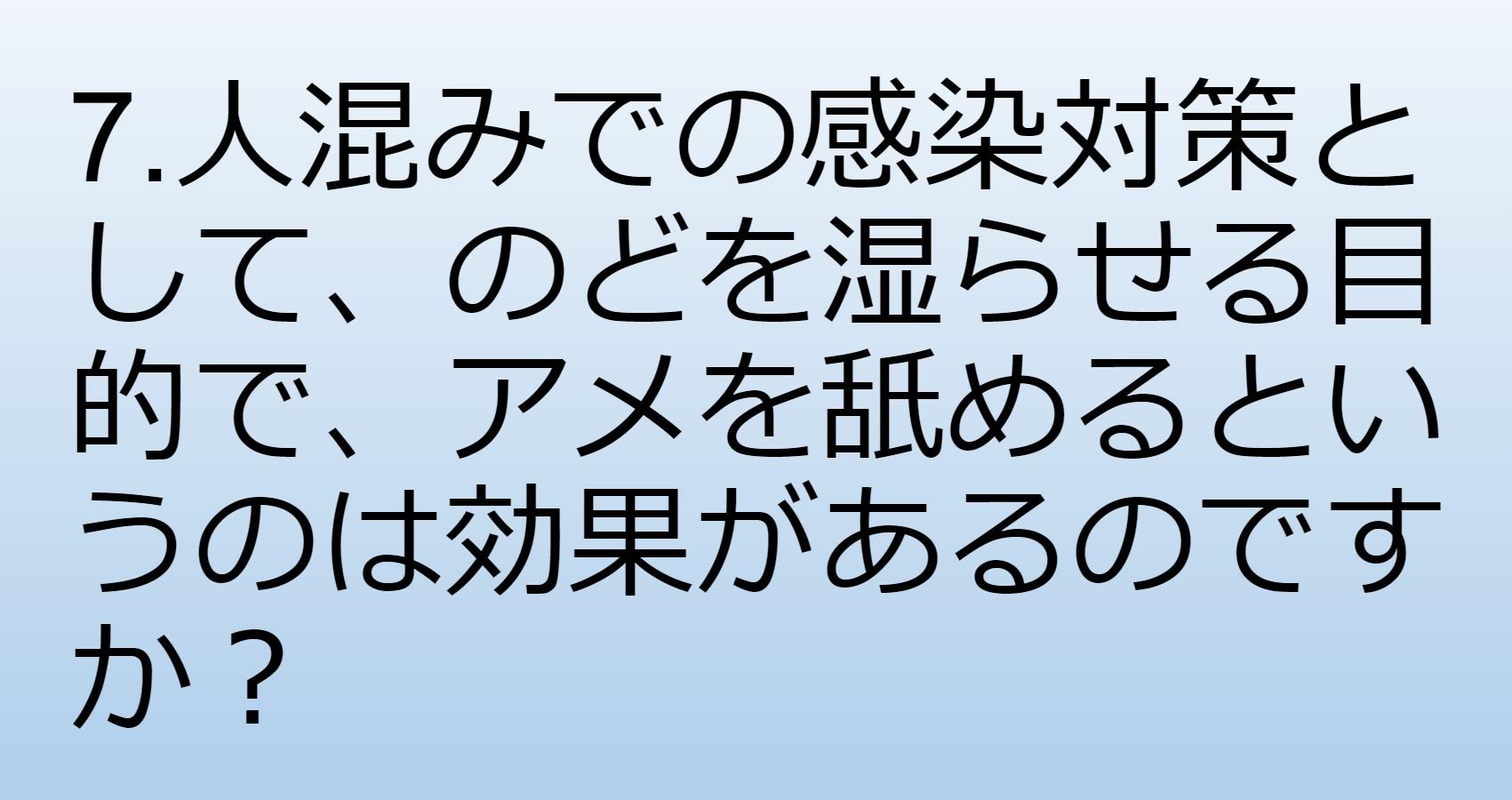 スクリーンショット (28).jpg