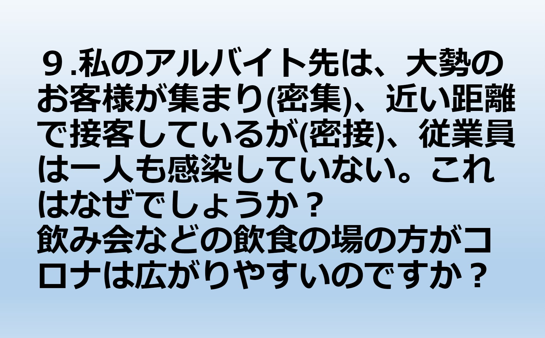 スクリーンショット (30).jpg