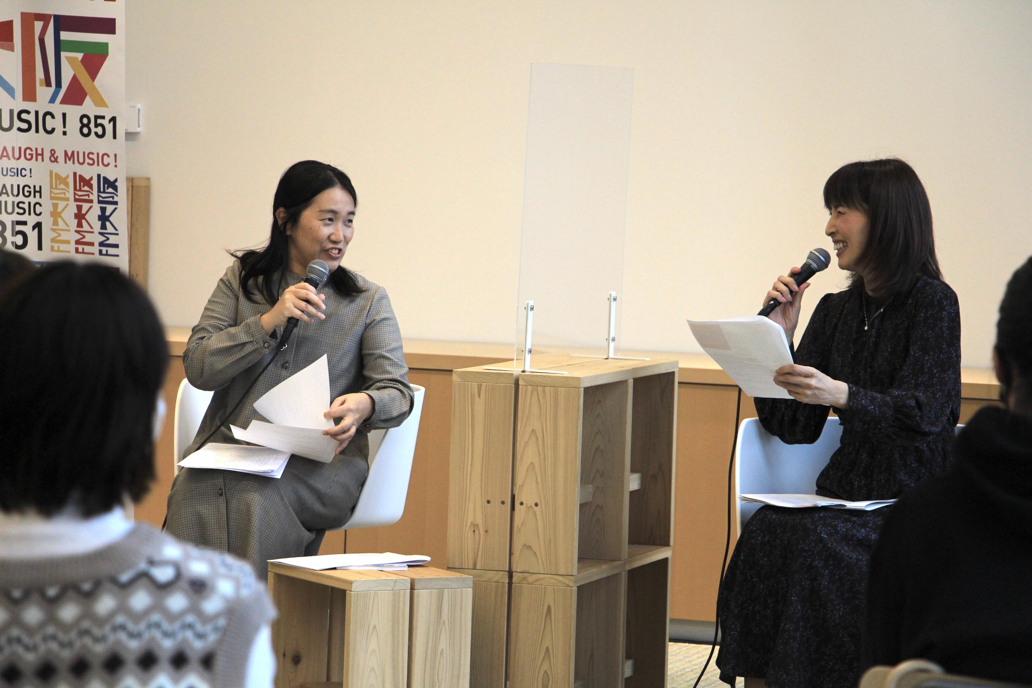 https://mukogawa-news.jp/mukolog/2020/11/09/pictures/IMG_6444.jpeg