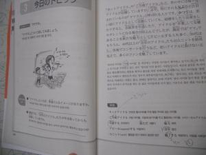 りかさん.日本語写真