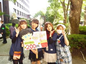 P1000483.JPGのサムネール画像