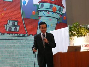 候補1.JPGのサムネール画像のサムネール画像