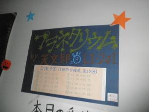 PA201498.JPG