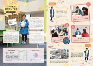 【blog】P0506_学生紹介.jpg