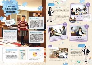 【blog】P0910_学生紹介.jpg