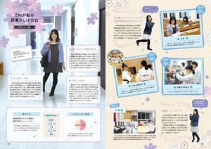 【blog】P0708_学生紹介.jpg