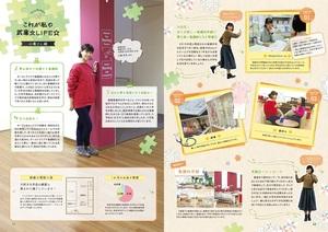 【blog】P1112_学生紹介.jpg