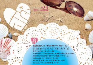 March_vol15.jpg