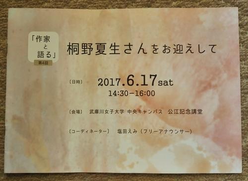 IMG_20170810_093917.jpg