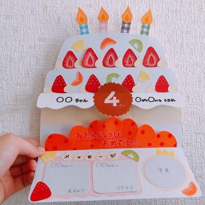 ケーキ②のサムネイル画像のサムネイル画像