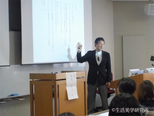 181129齋木先生