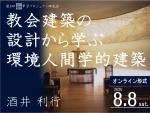 HP用画像Sサイズ600×450dpi
